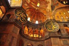 Hagia Sophia. Istanbul, Turkey Stock Photos