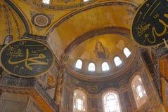 Hagia Sophia - Istanbul - Turkey. Beautiful interior of Hagia Sophia, Istanbul Royalty Free Stock Photo