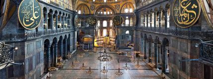 Hagia Sophia Istanbul Turkey. Interior of the Hagia Sophia of Istanbul. Ancient caligraphic Quranic words are on the walls stock photography