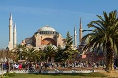 Hagia Sophia Royalty Free Stock Photos