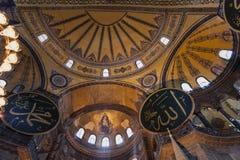Hagia Sophia, Istanbul. ISTANBUL, TURKEY - SEPTEMBER 06, 2014: Hagia Sophia interior on September 06, 2014 in Istanbul, Turkey. Hagia Sophia is the greatest royalty free stock photos