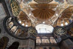 Hagia Sophia, Istanbul. ISTANBUL, TURKEY - SEPTEMBER 06, 2014: Hagia Sophia interior on September 06, 2014 in Istanbul, Turkey. Hagia Sophia is the greatest stock photo