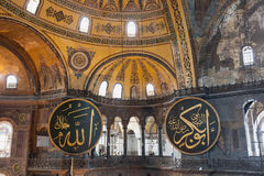 Hagia Sophia, Istanbul. ISTANBUL, TURKEY - SEPTEMBER 06, 2014: Hagia Sophia interior on September 06, 2014 in Istanbul, Turkey. Hagia Sophia is the greatest stock photography