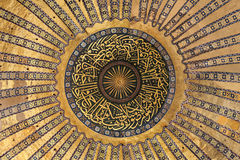 Hagia Sophia, Istanbul. ISTANBUL, TURKEY - SEPTEMBER 06, 2014: Hagia Sophia interior on September 06, 2014 in Istanbul, Turkey. Hagia Sophia is the greatest stock images