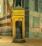 Hagia Sophia Minbar Interior Istanbul Royalty Free Stock Photography
