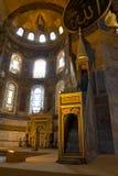 Hagia Sophia Minbar Interior Istanbul Stock Image