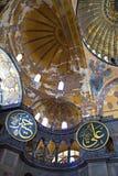 Hagia Sophia moské Arkivfoto