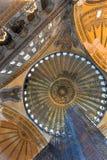 Hagia Sophia Mosque - Estambul, Turquía Imagenes de archivo
