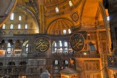 Hagia Sophia Mosque - Estambul, Turquía Fotos de archivo