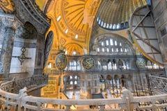 Hagia Sophia Mosque - Estambul, Turquía Fotos de archivo libres de regalías