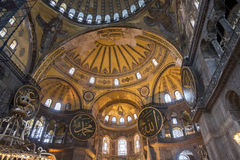 Hagia Sophia. The hagia sophia mosque in Istanbul Stock Photography