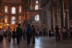 Hagia Sophia Mosque, Istanbul Royalty Free Stock Photo