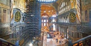 Hagia Sophia Mosque Istanbul Interior Arcs. Interior view of Hagia Sophia Mosque Istanbul Panoramic stock images