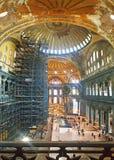 Hagia Sophia Mosque Istanbul Interior Arcs. Interior view of Hagia Sophia Mosque Istanbul Panoramic royalty free stock photos