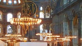 Hagia Sophia Mosque Istanbul Interior Arcs. Interior view of Hagia Sophia Mosque Istanbul Panoramic stock photos