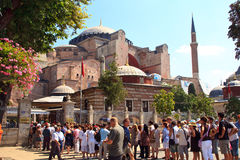 Hagia Sophia Museum Royalty Free Stock Images