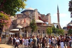 Hagia Sophia Museum Royalty Free Stock Images