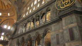 Hagia Sophia museum fotografering för bildbyråer