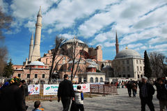 Hagia Sopia Church, Museum, Travel Istanbul Turkey Royalty Free Stock Images