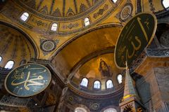 Hagia Sophia museum interior in Istanbul, Turkey. Hagia Sophia is the greatest monument and biggest Orthodox church of Byzantine C royalty free stock image