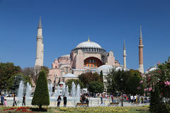 Hagia Sophia museum Royalty Free Stock Photo