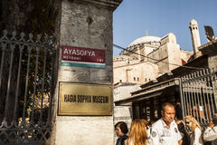 Hagia sophia sign entrance Stock Images