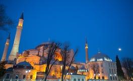 Hagia Sophia at sunset Royalty Free Stock Photo