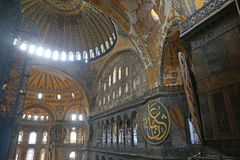 Hagia Sophia from the Upper Level Royalty Free Stock Photography