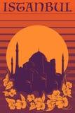 Hagia Sophia vintage poster orange stripes Royalty Free Stock Photo