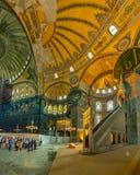 Hagia Sophia wnętrze Istanbuł Zdjęcia Stock
