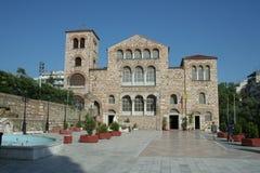 Hagios Demetrios royaltyfria foton