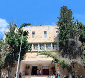 HaGymnasia HaIvrit在耶路撒冷 图库摄影
