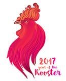 Hahn, chinesisches Tierkreissymbol von dem 2017-jährigen Bunter Vektor Stockfoto