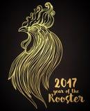 Hahn, chinesisches Tierkreissymbol von dem 2017-jährigen Bunter Vektor Stockbilder