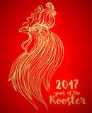 Hahn, chinesisches Tierkreissymbol von dem 2017-jährigen Bunter Vektor Stockbild
