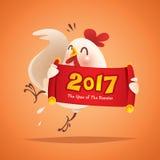 Hahndesign Chinesisches Neujahrsfest 2017 Stockfoto