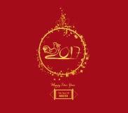 Hahndesign für Feier des Chinesischen Neujahrsfests Lizenzfreie Stockfotos