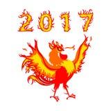 Hahnillustration des roten Feuers als Symbol neuen Jahres 2017 stockfotografie