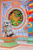 Lion And Dragon Statue In Hai Lam Ban Don Shrine, Surat Thani, Thailand. Hai Lam Ban Don Shrine is a chinese temple in Surat Thani stock photos