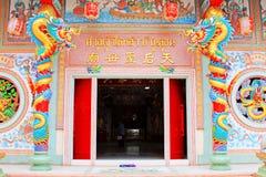 Hai Lam Ban Don Shrine, Surat Thani, Tailândia Imagens de Stock Royalty Free