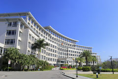 Haicang district government building Royalty Free Stock Photo