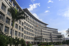 Haicang district government building Stock Photo