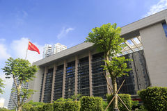 Haicang district government building Royalty Free Stock Photography