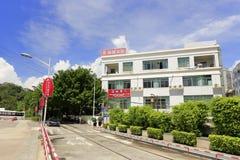 Haicheng-Hotel unter blauem Himmel, luftgetrockneter Ziegelstein rgb Stockbild