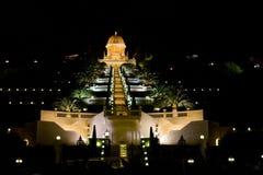 Free Haifa, Bahai Stock Photo - 5918470