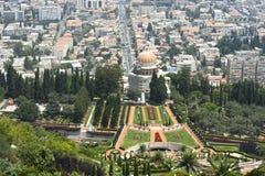 Haifa gardens Stock Photos