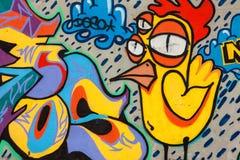 HAIFA, ISRAEL - EM NOVEMBRO DE 2011: Grafittis na parede Imagem de Stock Royalty Free