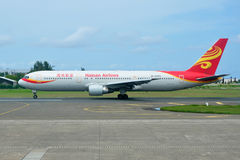 Hainan Airlines Boeing 767 Royalty Free Stock Photo