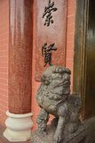 Hainan Assembly Hall. Guardian Lion or Foo Dog at the entrance to the historic Hainan Assembly Hall in the UNESCO listed central Vietnamese town of Hoi An stock photography