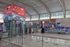 Hainan haikou railway station Royalty Free Stock Photos
